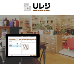 USEN Register for Store