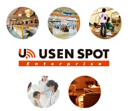 USEN SPOT Enterprise