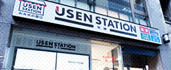 USEN STATION第一号、福岡・天神にOPEN!